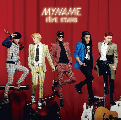 Myname - FFY (Fight For You)