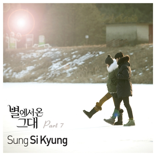 Sung Si Kyung - Every Moment of You (OST Man From the Stars)