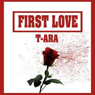 T-ara - First Love