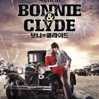 Hyungsik ZE-A - Tomorrow Comes (OST Bonnie & Clyde)
