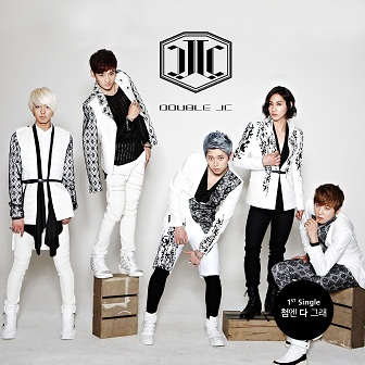 JJCC - At First