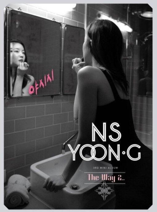 NS Yoon-G - Yasisi
