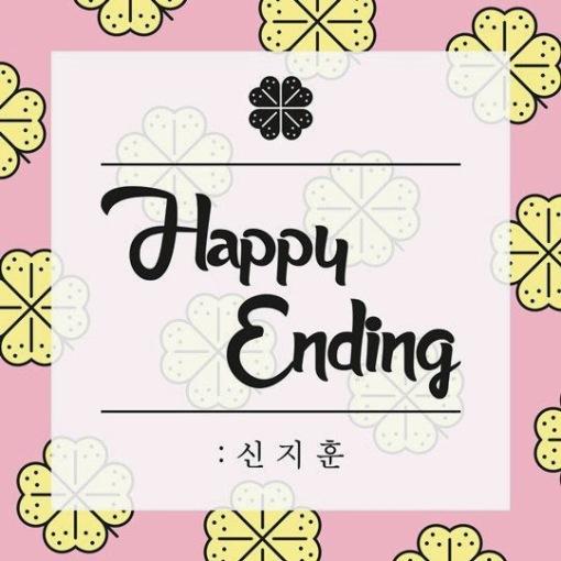 Shin Ji Hoon - Happy Ending (OST. Beyond Beyond)