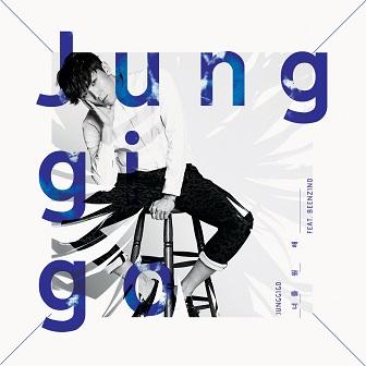 JungGiGo feat. Beenzino - Want U