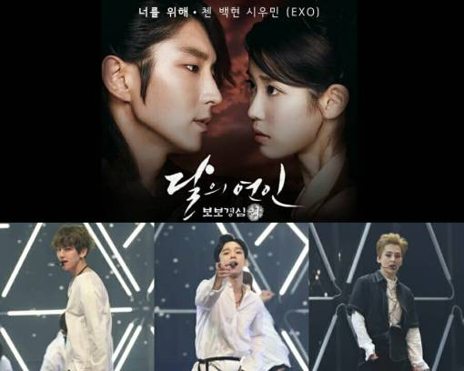 For You (OST Scarlet Heart Goryeo) Lyric