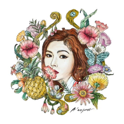 HyunA-Morning-Glory-feat.-Qim-Isle-Lyrics