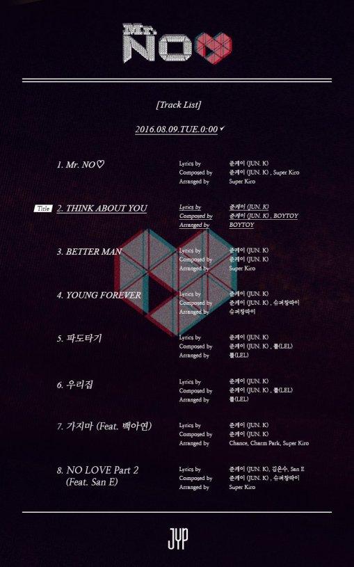 jun.k-track-list