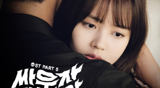 kim so hyun - dream