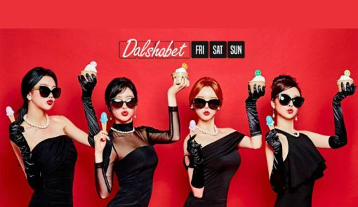 dal-shabet-fss-featured
