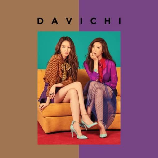 davichi-50-x-half