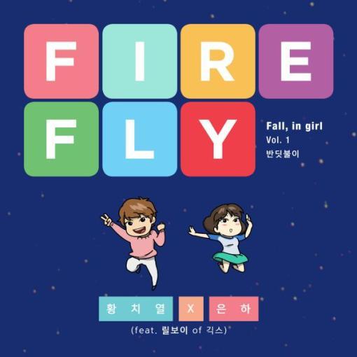 hwang-chi-yeul-eunha-gfriend-fall-in-girl-vol-1
