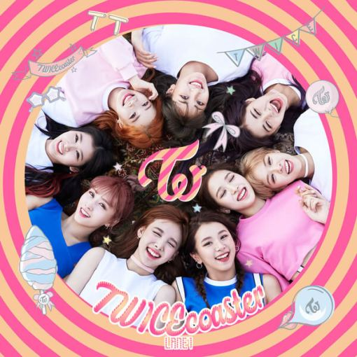 twicecoaster-lane-1