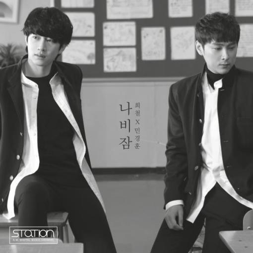 kim-heechul-min-kyung-hoon-sweet-dream