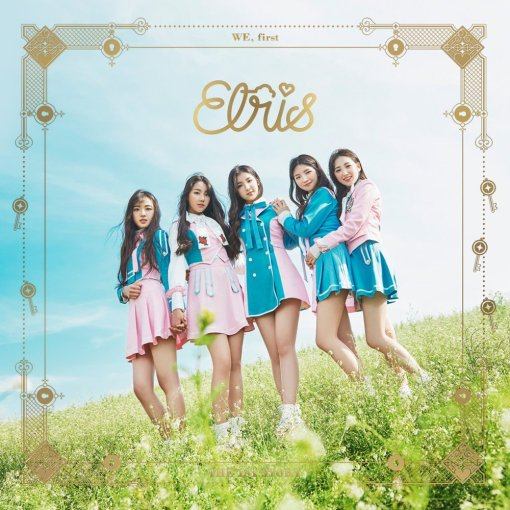 ELRIS - WE, First