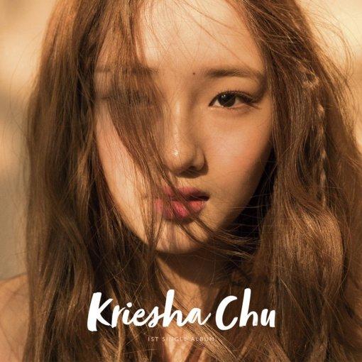 Kriesha Chu - Trouble