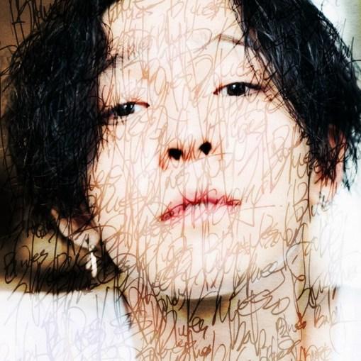 Nam Tae Hyun - Hug Me