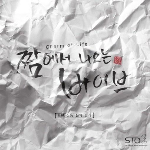 Super Junior and Solar MAMAMOO - Charm of Life