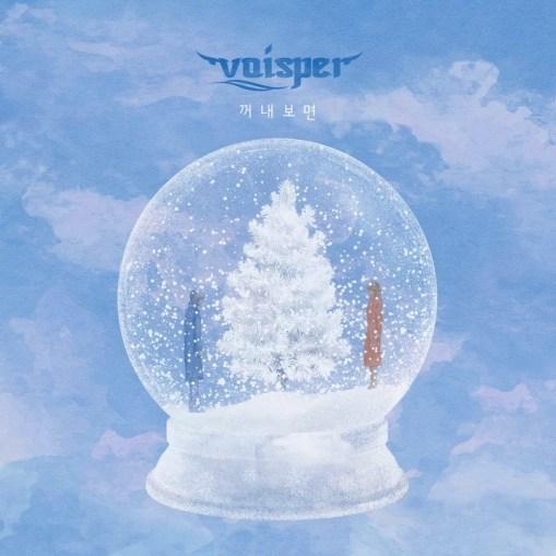 VOISPER - Missing U