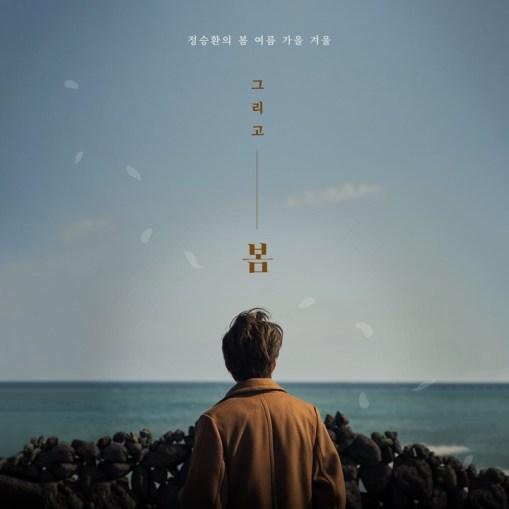 Jung Seung Hwan - It's Raining