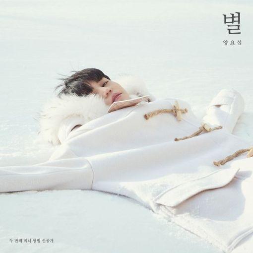 Yang Yoseob Highlight - Star
