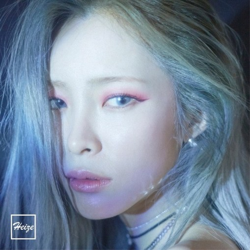 Heize - Didn't Know Me