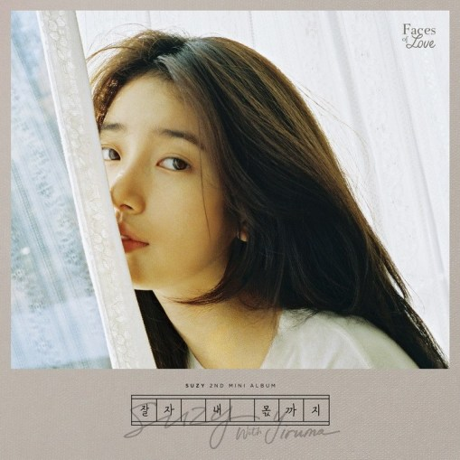 Suzy Sings feat. Yiruma - Midnight