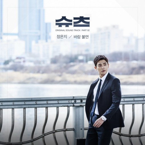 Jung Eun Ji Apink - Wind Blows (Stay)